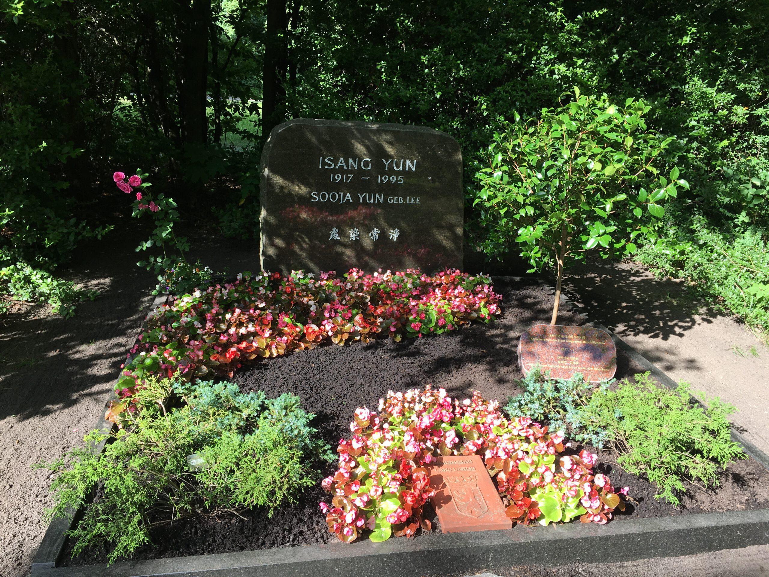 Isang Yun Gravesite